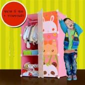 ตู้เสื้อผ้าเด็ก  ตู้เก็บของเล่น ของใช้เด็ก