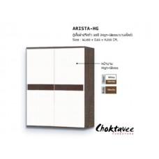 ตู้เสื้อผ้า ARISTA High-Gloss